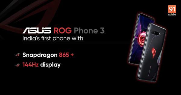 ROG 3 Phone là smartphone gaming đầu tiên mà Asus thử nghiệm với chipset Qualcomm Snapdragon 865+